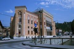 VjeÄ-‡ nica, Bibliothek in Sarajevo Lizenzfreie Stockfotos