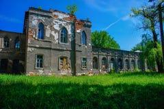 Vka Lyubotin, de Oekraïne van manor sviatopolk-Mir GiÑ ` Royalty-vrije Stock Afbeelding