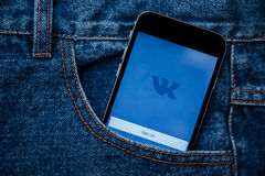 Vkontakte是快和容易的通信的一个社会网络 免版税库存图片