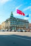 VKontakte Headquarters Stock Photography