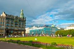 VKontakte Headquarters Royalty Free Stock Photo