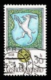 Vlachovo Brezi, вид записанный в heraldice-городе дает привилегии se стоковые изображения