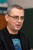Vlad Petreanu Stock Images