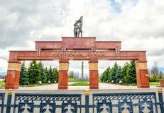 Vladikavkaz Ryssland - april 16, 2017: parkera regionen norr Ossetia Royaltyfri Bild