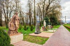 Vladikavkaz Ryssland - april 16, 2017: parkera regionen norr Ossetia Arkivfoton