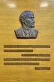 vladimir статуи lenin Стоковые Изображения