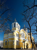 Vladimir Cathedral em Kiev, Ucrânia Fotos de Stock Royalty Free