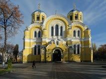 Vladimir Cathedral Kiev Stock Foto's