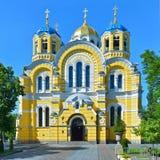 Vladimir Cathedral in Kiev Stock Photos