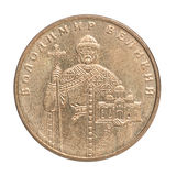 Vladimir the Great Royalty Free Stock Image