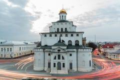 Vladimir guld- port Royaltyfria Bilder