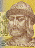 Vladimir I of Kiev. On 1 Hryvnia 2006 Banknote from Ukraine. Grand prince of Kiev who christianized Kievan Rus Stock Image