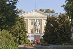 Vladimir Ilyich Lenin op Vologda-de Universiteit van de Staat, Rusland Royalty-vrije Stock Afbeeldingen