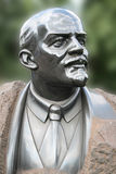 Vladimir Ilyich Ulyanov Lenin Foto de Stock