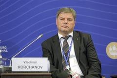Vladimir Korchanov Image libre de droits