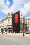 Vladimir Lenin stock image