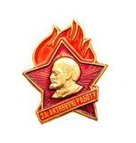 Vladimir Lenin Immagine Stock