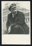Vladimir Lenin Photographie stock