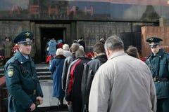 Vladimir Lenin Jahrestag stockfoto