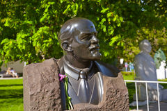 Vladimir Lenin monument in Moscow Russia Royalty Free Stock Image