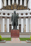 Vladimir Lenin. MOSCOW, RUSSIA - AUG 30, 2014: Sculpture Vladimir Ilyich Lenin (Ulyanov) about the Main pavilion VDNKh (All-Russia Exhibition Centre) - includes royalty free stock photos