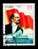 Vladimir Lenin, Październik rewolucja, Rosja, 80th Ann (1870-1924) Zdjęcie Stock