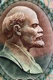 Vladimir Lenin portrait from old Russian money Royalty Free Stock Photos