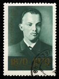 Vladimir Lenin Russian Postage Stamp Stock Photo