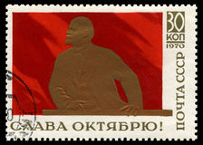 Vladimir Lenin Russian Postage Stamp Royalty Free Stock Photo