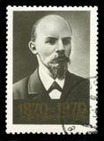 Vladimir Lenin Russian Postage Stamp Stock Photo