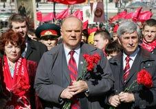 vladimir lenin s годовщины стоковые фотографии rf