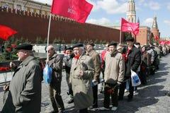 Vladimir Lenin's anniversary Stock Images