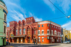 Vladimir Mayakovsky theater Royalty Free Stock Images