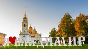 VLADIMIR, MOSCOW-SEPTEMBER 27, 2017: Podpis: Kocham VLADIMIR dalej Zdjęcie Royalty Free