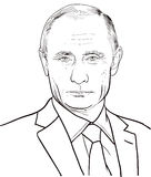 Vladimir Putin Obrazy Stock