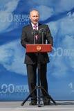 Vladimir Putin Stock Foto