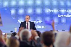 Vladimir Putin Stockbild