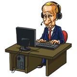 Vladimir Putin in Front of His Computer. Cartoon Caricature Vector Illustration Stock Photos