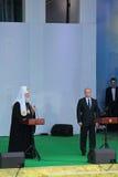 Vladimir Putin και πατριάρχης Kirill Στοκ φωτογραφία με δικαίωμα ελεύθερης χρήσης