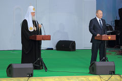 Vladimir Putin and Patriarch Kirill Royalty Free Stock Photo