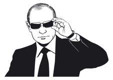 Vladimir Putin portrait. Simplified version stock illustration