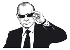 Vladimir Putin portrait royalty free illustration
