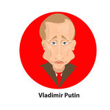 Vladimir Putin is the president of Russia Royalty Free Stock Images