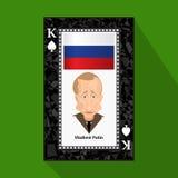 Vladimir Putin is the president of Russia Stock Photo