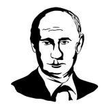 Vladimir Putin.Vector portrait of Vladimir Putin. Hand drawn portrait Vladimir Putin.Vector face drawing of Vladimir Putin Royalty Free Stock Photos