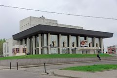 Vladimir, Rússia - 6 de maio 2018 Vladimir Academic Drama Theater foto de stock