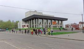 Vladimir, Rússia - 6 de maio 2018 Vladimir Academic Drama Theater imagem de stock