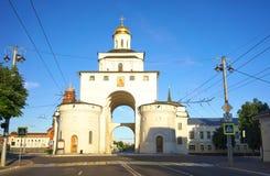VLADIMIR ROSJA, Czerwiec, - 17, 2015: Złoci Wrota słownictwo Zdjęcia Stock
