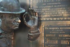 VLADIMIR ROSJA, Lipiec, - 28, 2018: rzeźba detektywi i i zdjęcie stock