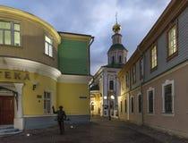Vladimir Rosja, Listopad, - 05 2015 Historyczny centrum miasta jest Georgiyevskaya ulicą Obrazy Stock